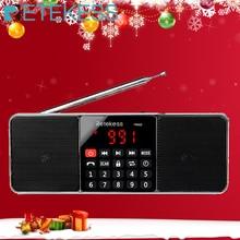 Retekess TR602 Портативный AM FM стерео радиоприемник с беспроводным mp3 плеером, динамиком, поддержкой TF карты, таймером сна