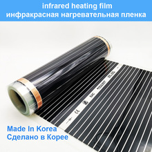 MINCO HEAT Infrared Heating Film 220V Electric Warm Floor System 50CM Width 220W/m2 Heating