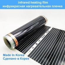 Minco calor infravermelho filme de aquecimento 220v sistema de piso quente elétrico 50cm largura 220w/m2 esteira da folha de aquecimento feita em coreia