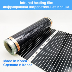 MINCO HEAT Infrared Heating Film 220V Electric Warm Floor System 50CM Width 220W/m2 Heating Foil Mat Made In Korea