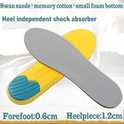 Shock Absorbtion Sports Insoles For Men Breathable And Sweat Absorbance Insoles Basketball Football Running Military Training In
