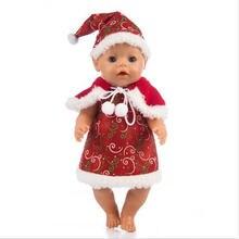 Подходит для 18 дюймов 43 см детская одежда новорожденных аксессуары