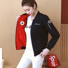 2021 Korean Autumn Women Windbreaker Bomber Jacket Baseball Coats Long Sleeve Of The Double-sided Wearable Basic Jackets Outwear