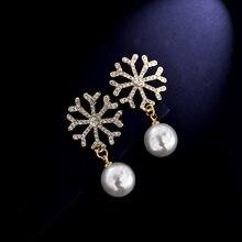 Korean Pearl Snowflake Earrings Crystal Stud Earrings For Women Simple Fashion Ear Jewelry Wedding Gift Mujer Boucle D'oreille