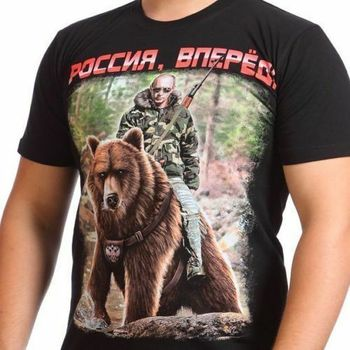 Russian President Riding Bear To Hunt, Vladimir Putin T-Shirt Cotton O-Neck Short Sleeve Men's T-Shirt New Size S-3XL giant bicycles mountains bikes t shirt s to 3xl