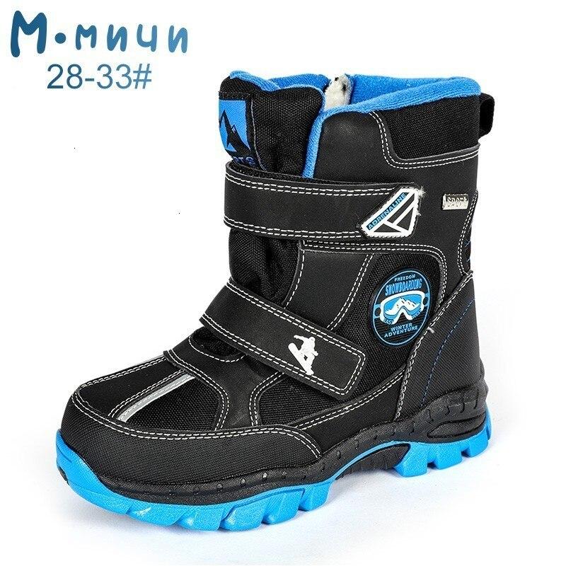 MMnun Winter Boots For Children Boys Boots Shoes For Boy Anti-slip Winter Boots For Boy Kids Boots Size 28-33 ML9811
