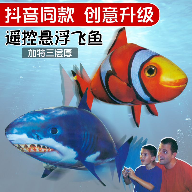 Large Air Swimmers Nemo Clownfish Shark New Remote Control Flying Fish Model Toy