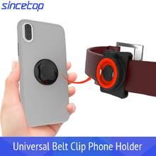 Универсальный вертикальный Кронштейн для мобильного телефона