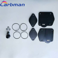 Carbman Block Off Kit Deluxe Billet For SeaDoo RXP RXT GTX RXP X RXT X High Performance