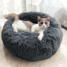Cama redonda para gatos, alfombra para perros, casa para perros, autocalentante cojín de felpa, cama para perros, cama de mascota lavable, felpa larga súper suave