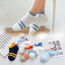 3 4 5 6 7 8 9 Years Children Ankle Socks Boys Girls Cute Baby Girls Heart Star Cartoon Baby Mesh Socks Kids Clothing Accessories
