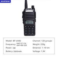 baofeng uv 2pcs Baofeng UV82 מכשיר הקשר BF UV 82 Waterproof שני הדרך רדיו 5 וואט Ham רדיו 2800mAh סוללה (4)