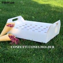 Confetti CONE Holder FEESTIGO Confetti CONE ถาดสำหรับงานแต่งงานตกแต่งกลางแจ้งสนามหญ้างานแต่งงาน Confetti Cones สีขาว Kraft
