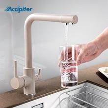 360 grados de rotación de beber agua grifo de cocina curva y doble ángulo recto y derecho ángulo grifo para fregadero de cocina
