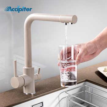 360 degrés Rotation en laiton potable eau filtrée robinet de cuisine coude et Double angle droit et angle droit robinet cuisine évier robinet