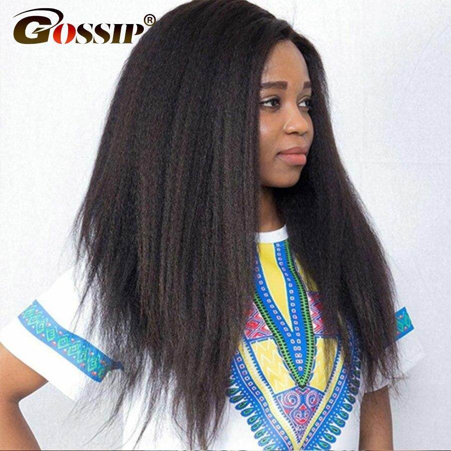 glueless 150% peruca brasileira do laço fofoca