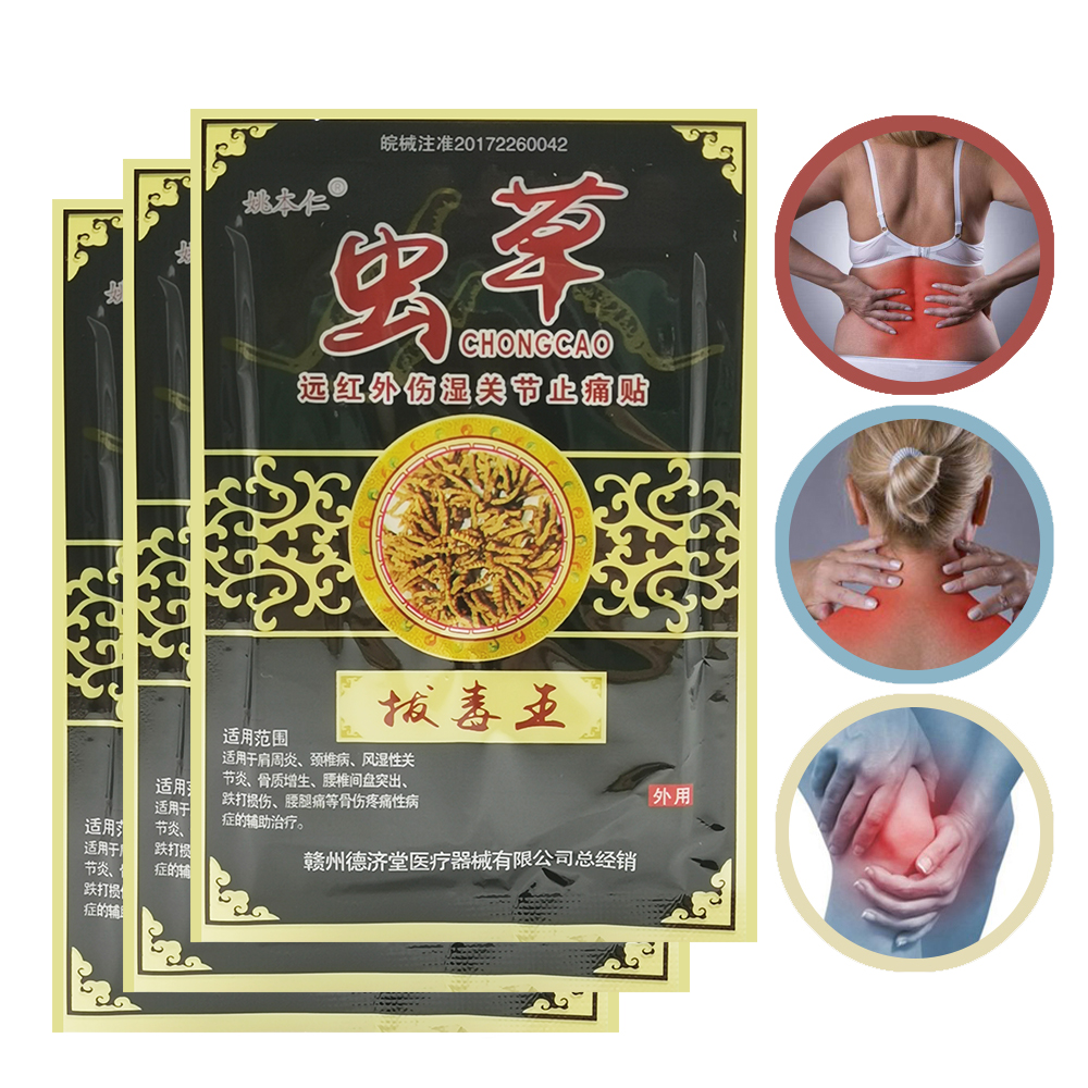24pcs New Chinese Medical Plaster Pain Relief Patches Herbs Plaster Joint Pain Killer Muscle Relaxation Tiger Balm Massage