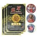 24 шт. новый китайский медицинский пластырь, обезболивающие пластырь, травяной пластырь, убийца боли в суставах, расслабление мышц, тигровый ...