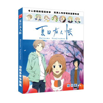 Natsume Yuujinchou Art Book Anime Colorful Artbook Limited Edition Collector's Edition Picture Album Paintings
