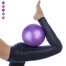 Мини мяч yxtc для фитнеса с надувной соломинкой йоги пилатеса