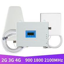 2G 3G 4G Mobile Amplifier Tri Band 900 1800 2100 Repeater LTE Cellular Signal Booster GSM Repeater DCS WCDMA Repeater