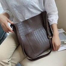 Сумка мешок из искусственной кожи с каменным узором для женщин 2019, одноцветная сумка через плечо, сумка мессенджер, женские роскошные качественные сумки