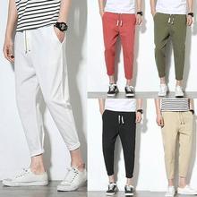 Мужчины повседневный однотонный цвет щиколотка завязки карманы шнурок спорт длинные брюки брюки повседневные мужские брюки удобные для ношения