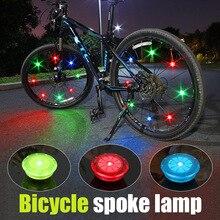 10 шт. велосипедные спицы для горного велосипеда, светодиодные колёса, раздвижные декоративные огни, аксессуары для ездового оборудования, SEC88
