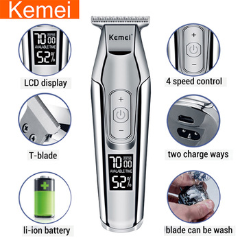 Kemei professional hair clipper beard trimmer men's hair trimmer LCD digital display 0mm cordless haircut electric razor 5