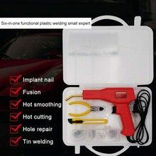50 Вт автомобильный бампер ремонт сварочный пистолет аппарат