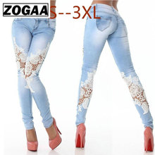Street Fashion Slim Jeans Lace Pants Woman Long White/Black/Dark Blue/Light Blue