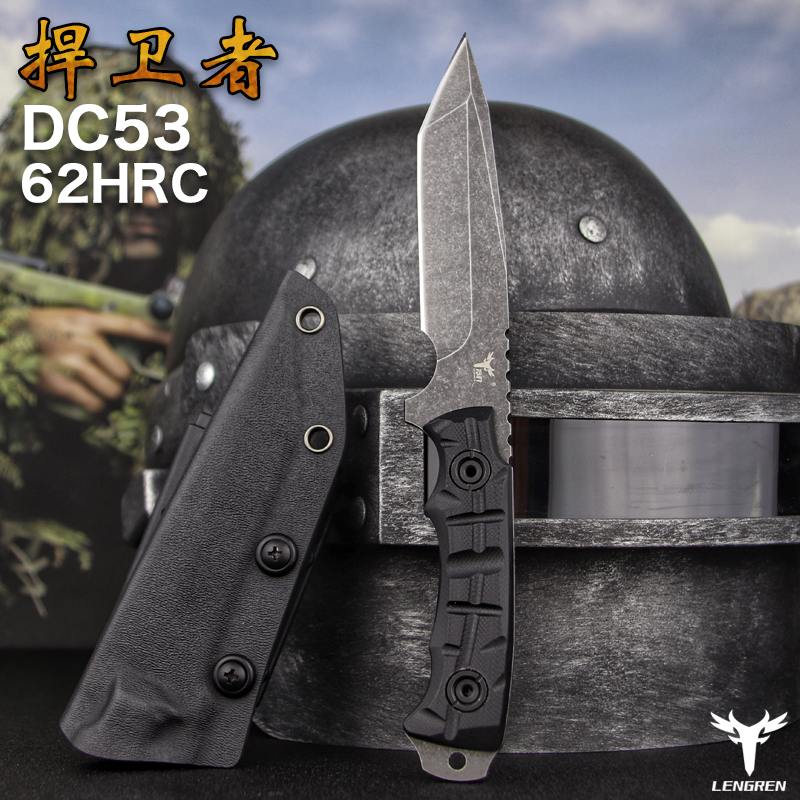LENGREN DC53 steel 62hrc outdoor straight knife tactics retired self-defense with field survival sharp knife  hunting knife G10