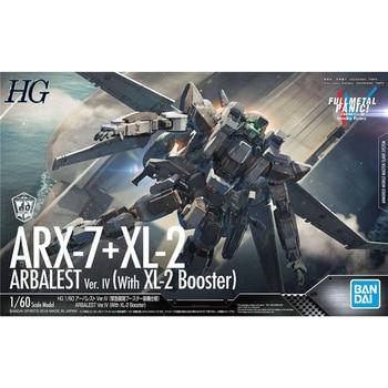 BANDAI Gundam 1/60 Full Metal Panic! ARX-7 + XL-2 LAEVATEIN VER. IV Mobiele Pak Kinderen Speelgoed Met Houder 2