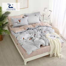 Liv-Esthete Fashion Bedding Set Duvet Cover Queen King Bed Linen Nordic Bedspread Flat Sheet Double Home Decor Bedclothes