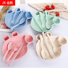 Wheat Straw Childrens Dishes Bowl Spoon Fork Three Sets of Kindergarten Cutlery Set and Plates Cartoon Frost piggy