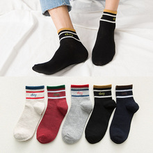 Socks Men 5 pairs Cotton Spring Autumn Harajuku Casual Crew Male Socks Solid Color Stripe Men Socks Breathable Absorb Sweat цены