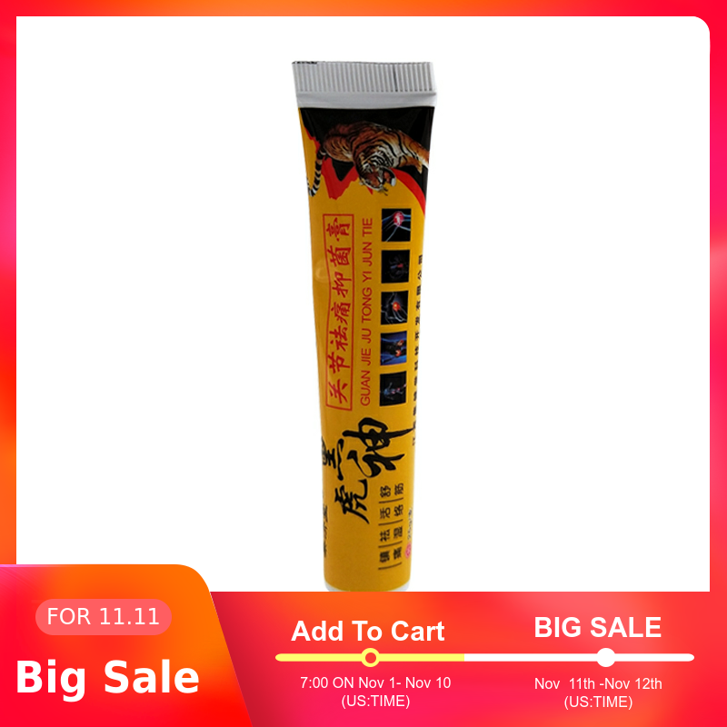 5Pcs Chinese Shaolin Analgesic Cream Suitable For Rheumatoid Arthritis/ Joint Pain/ Back Pain Relief Analgesic Balm Ointment
