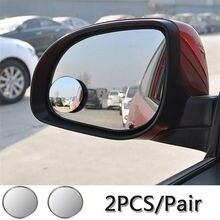 Регулируемое на 360 градусов зеркало для слепых зон для автомобиля, Безрамное широкоугольное круглое выпуклое зеркало заднего вида, автомоб...