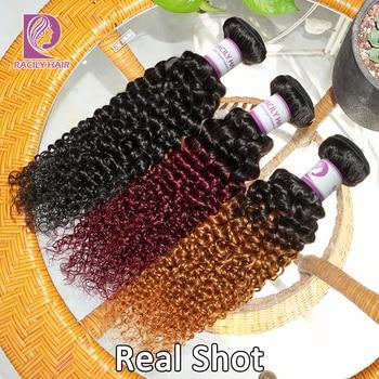 Racily Hair 1/3/4 Pcs Ombre Hair Bundles Brazilian Kinky Curly Hair Weave Bundles Deals Remy T1B/30 Ombre Human Hair Extensions 5