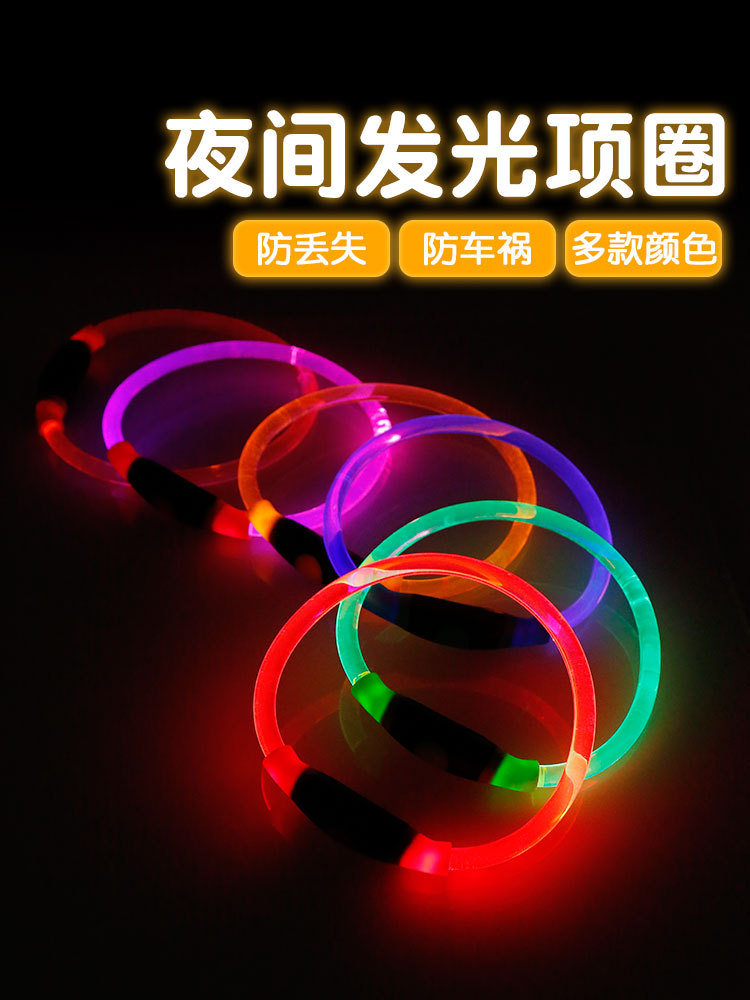 Dog Luminous Collar Large And Medium-sized Small Dogs Night Light Collar Teddy Dog Collar Cat Collar Bell Pet Supplies
