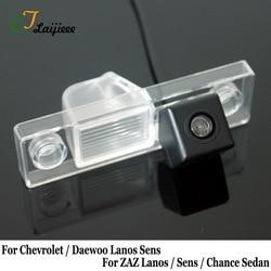 Dla Chevrolet Daewoo Lanos Sens T150 samochodu do tyłu aparatu/HD Night Vision widok z tyłu samochodu kamera dla pojazdów ЗАЗ Lanos sens szansę Sedan|Kamery pojazdowe|   -