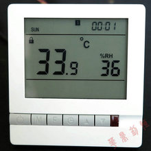 شاشة الكريستال السائل درجة الحرارة و الرطوبة جهاز إرسال مُستشعر SHT DS18B20 RS485 Modbus HD3020M