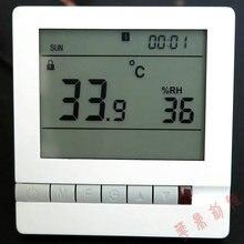 Lcd ekran Sıcaklık ve nem sensör verici SHT DS18B20 RS485 Modbus HD3020M