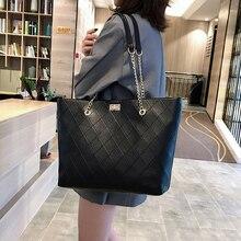 Large Capacity Women PU Leather women Handbags