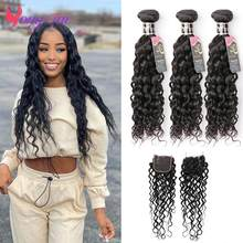 YuYongtai Malaysian Water Wave Hair 100% Human Hair Bundles With Lace Closure Deep Wave Human Hair Weave Bundles Non-Remy Curly