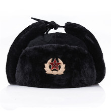 Russia Ushanka Soviet  Badge Army Military Bomber Hats Pilot Trapper trooper Hat Outdoor Winter Fur Thickened Earflap Men Women