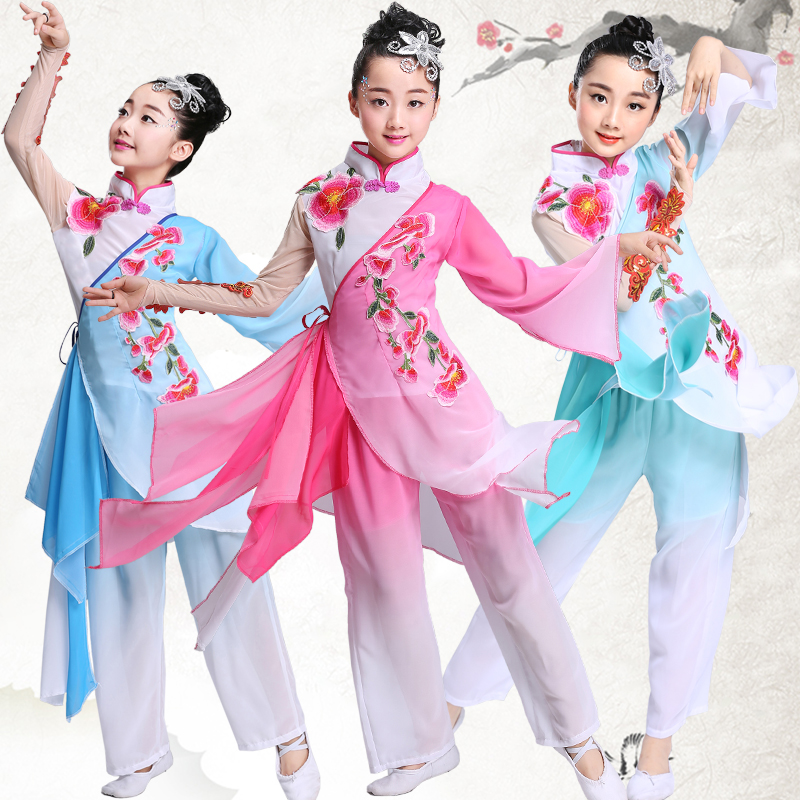 2019 Girls New Children's Classical Dance High Quality Embroidery Elegant Costumes Fan Dance Costume Jiangnan Umbrella Dance