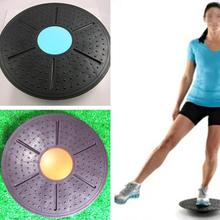 HobbyLane Waist Twisting Disc Balance Board Fitness Equipment Body Aerobic Rotating Sports Magnetic MassagePlate Exercise