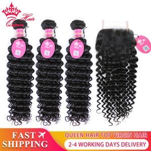 Продукты для королевских волос бразильские пучки человеческих волос с глубоким волнистым кружевом HD прозрачные кружевные натуральные вол...