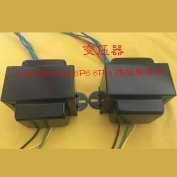 Amplificador de tubo de presión de 15W 6V6 6F6 6Y6 6AQ5 6BQ5 ECL86 6P6P 6P1 6P14